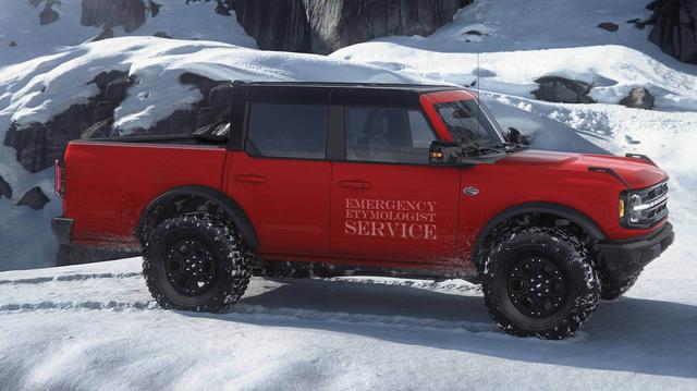 Bán tải Ford Bronco sẽ xuất hiện, có thể 'dẫm chân' Ranger Raptor?