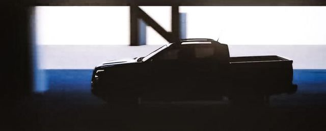 Đây chính là Nissan Navara đời mới? - Ảnh 2.