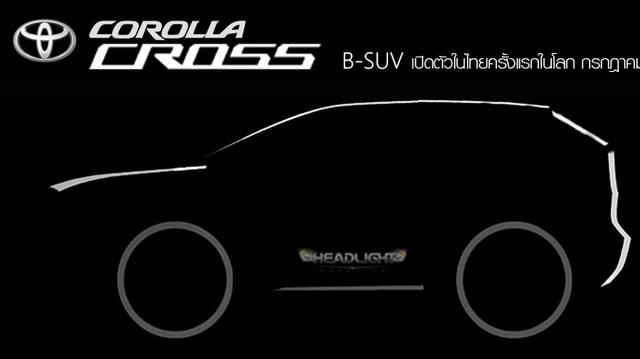 Toyota Corolla Cross chốt ngày ra mắt cận kề, thị trường Việt sắp đón mẫu xe hoàn toàn mới
