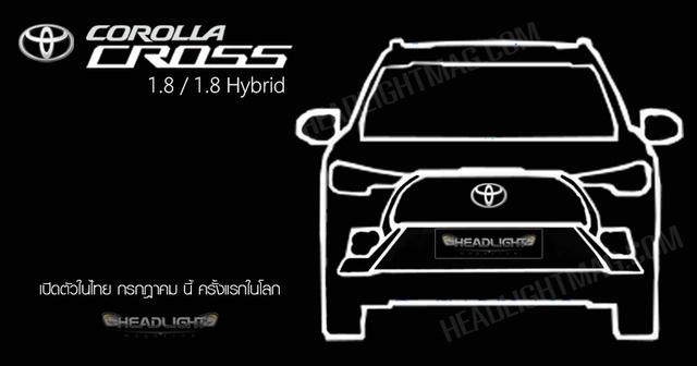 Toyota Corolla Cross chốt ngày ra mắt cận kề, thị trường Việt sắp đón mẫu xe hoàn toàn mới - Ảnh 2.