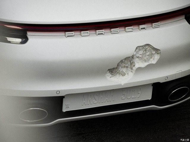 Cận cảnh Porsche 911 Carrera 4S độc nhất thế giới - Ảnh 7.