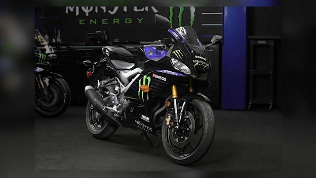 Yamaha YZF-R3 Monster Energy MotoGP Edition 2021 chính thức ra mắt  - Ảnh 2.