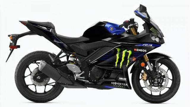 Yamaha YZF-R3 Monster Energy MotoGP Edition 2021 chính thức ra mắt  - Ảnh 5.