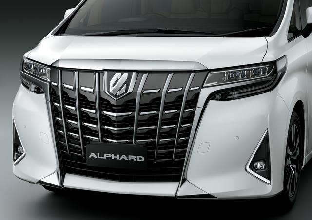 Ra mắt Toyota Alphard 2021 tại Việt Nam: 'Chuyên cơ mặt đất' thêm nhiều tiện nghi, tăng giá gần 200 triệu đồng - Ảnh 4.