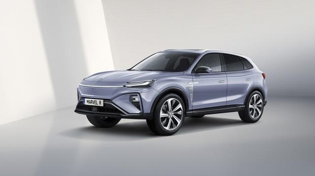 MG Marvel R - SUV điện mới có thể về Việt Nam