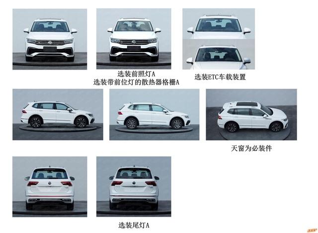 Volkswagen Tiguan Allspace facelift lộ mặt sớm, hứa hẹn có mặt tại Việt Nam từ cuối năm - Ảnh 1.