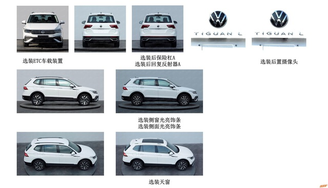 Volkswagen Tiguan Allspace facelift lộ mặt sớm, hứa hẹn có mặt tại Việt Nam từ cuối năm - Ảnh 2.