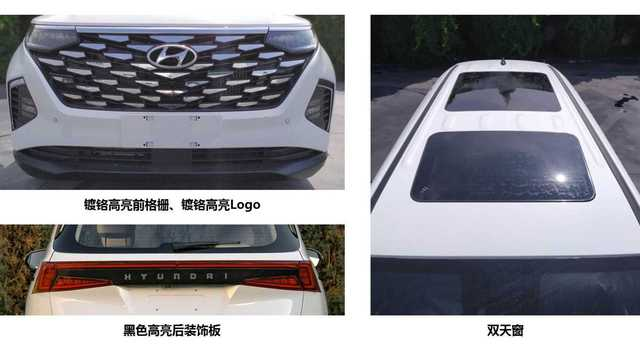 Lộ diện Hyundai Custo - Minivan mang thiết kế như Tucson, ngang tầm Kia Sedona - Ảnh 3.