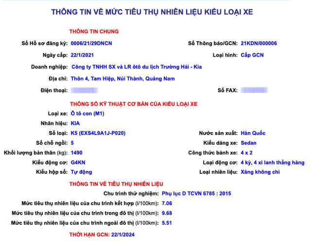 Kia K5 thế hệ mới ra mắt tại Việt Nam năm nay: Đổi tên mới, đối thủ nặng ký của VinFast Lux A2.0 và Toyota Camry - Ảnh 2.
