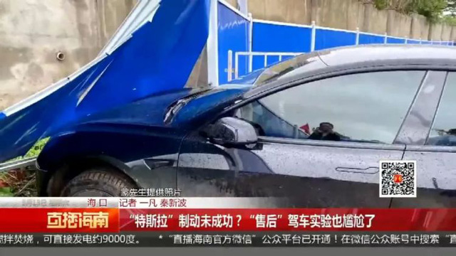 Tesla 'đứng hình' tại Thượng Hải: Chủ xe Model 3 bất mãn nhảy lên xe triển lãm làm loạn - Ảnh 2.