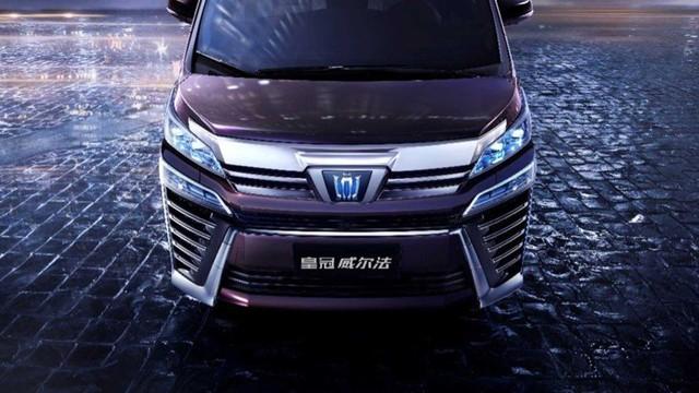 Xe chủ tịch Toyota Crown có thêm bản minivan, giá quy đổi từ 3,2 tỷ đồng - Ảnh 1.
