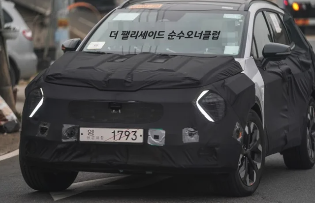 Kia Sportage đời mới sẽ ra mắt vào tháng 6: Xe Hàn ngày càng đẹp khiến dân Việt ngóng chờ - Ảnh 1.