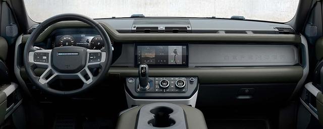 Ra mắt Land Rover Defender 90 tại Việt Nam: SUV chơi off-road giá gần 4 tỷ đồng cho nhà giàu - Ảnh 5.