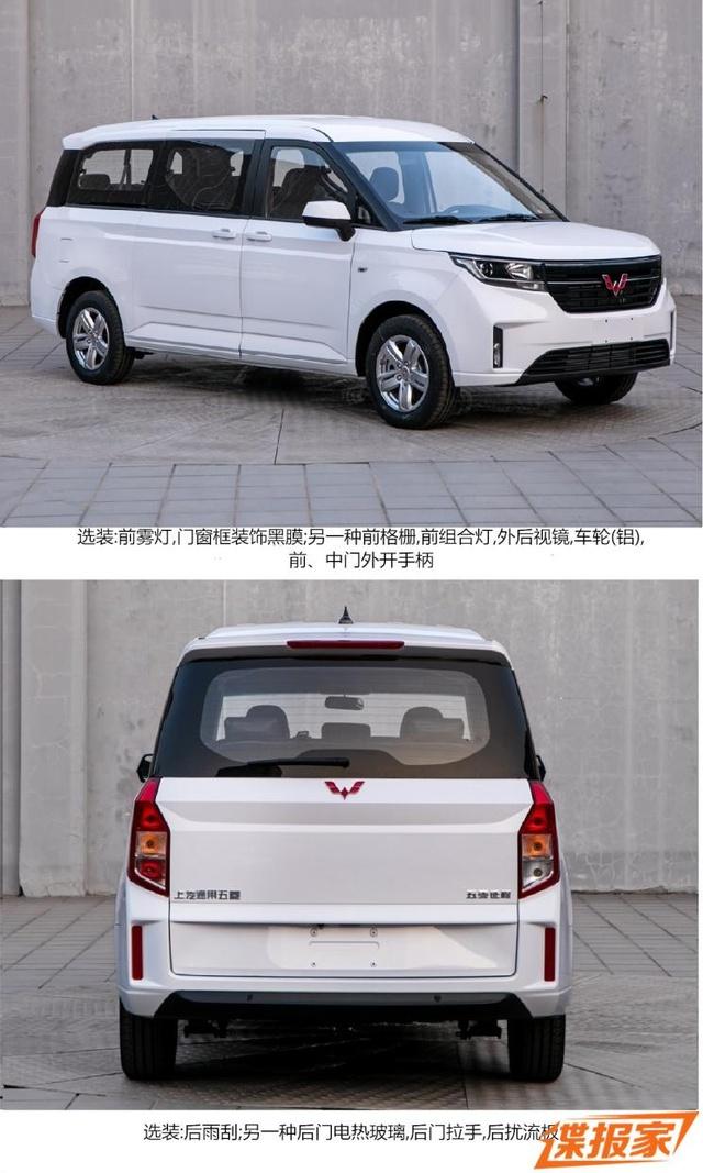 GM tung MPV giá rẻ: To hơn Xpander, 9 chỗ ngồi, động cơ 1.5L tăng áp - Ảnh 2.