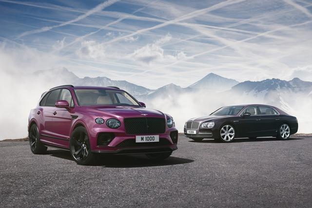 Bentley Mulliner ra mắt Bentayga siêu hiếm: Khoang cabin ốp gỗ quý, màu sơn ngoại thất lấy cảm hứng từ quả cà tím - Ảnh 3.