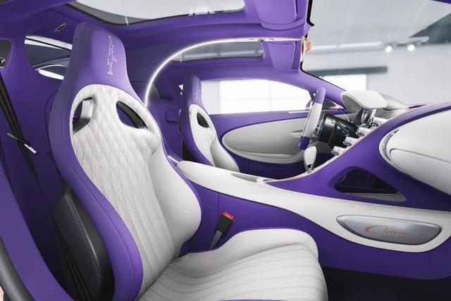 Tôi đã được tự thiết kế chiếc Bugatti Chiron Pur Sport trong mơ của mình như thế nào? - Ảnh 6.