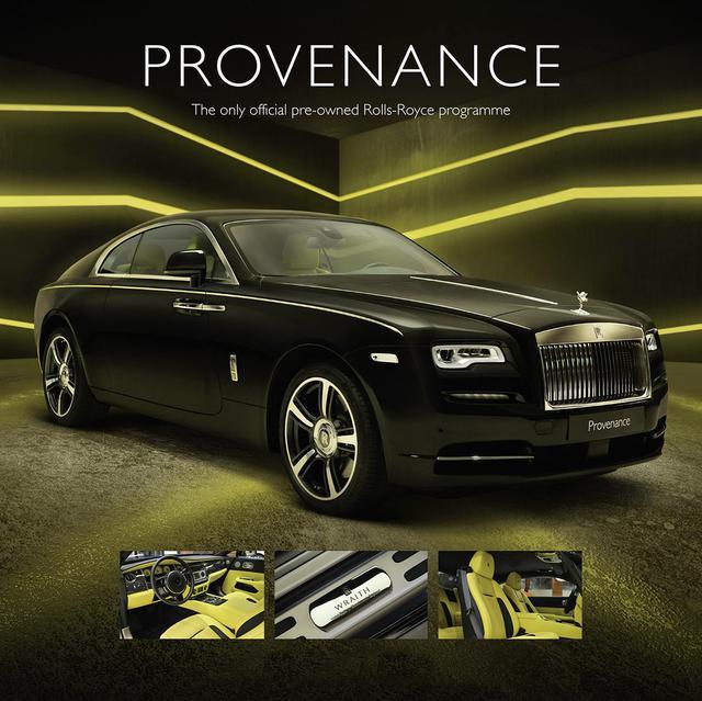 Chờ xe mới quá lâu, giới đại gia đổ xô đi mua Rolls-Royce, Bentley cũ chính hãng - Ảnh 1.