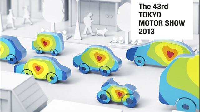 Điểm mặt những mẫu xe nổi bật sẽ  ra mắt tại triển lãm Tokyo 2013