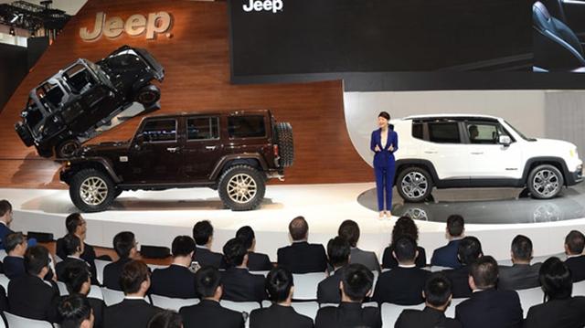 Jeep bắt tay GAC sản suất xe tại Trung Quốc