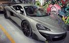 CEO Tống Đông Khuê tậu thêm McLaren 570S - Xe cũ từng gây sốt của doanh nhân Nguyễn Quốc Cường