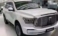 Mẫu SUV Trung Quốc này mang tham vọng là 'kẻ huỷ diệt' Toyota Land Cruiser