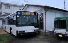 Quái đản căn nhà cho thuê tại Nhật Bản kèm theo tiện ích ưu đãi là một chiếc xe buýt: Người thuê muốn làm gì thì làm!