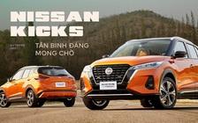 Bóc tách Nissan Kicks - SUV mới 'ghi danh' tại Việt Nam, đấu Kia Seltos, sở hữu một chi tiết khác biệt hẳn trong phân khúc