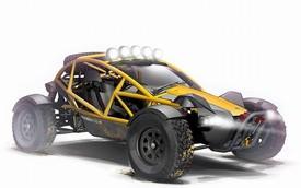 Ariel giới thiệu xe việt dã chuyên dụng có tên Nomad