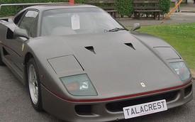 Quốc vương Brunei sở hữu hàng loạt siêu xe hiếm Ferrari F40
