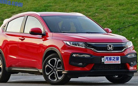 Xe crossover cỡ nhỏ và giá rẻ Honda XR-V chính thức trình làng