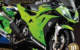 """Kawasaki ZX-25R – Đối thủ xứng tầm của """"hàng hot"""" Yamaha R25"""