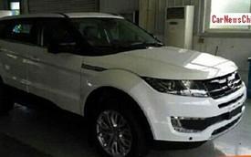 """Landwind E32 - Bản nhái """"trắng trợn"""" của Range Rover Evoque"""