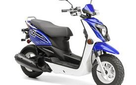 Yamaha giới thiệu cặp đôi xe ga đời mới