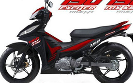 Yamaha Exciter 150 ra mắt tại Việt Nam vào tháng 10