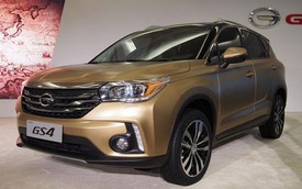 Xe SUV Trung Quốc hiếm hoi tại triển lãm Mỹ