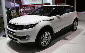 """Land Rover """"bất lực"""" nhìn Range Rover Evoque bị """"nhái trắng trợn"""""""