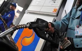 Giá xăng lại tăng thêm 275 đồng/lít từ 15h hôm nay