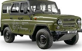 UAZ chính thức dừng sản xuất dòng xe việt dã Hunter