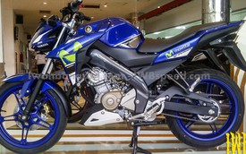 Ngày mai Yamaha ra mắt FZ150i mới, MT-25 hoặc FZ Ver 2.0