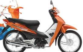 Wave Alpha có màu cam mới trẻ trung, giá không đổi