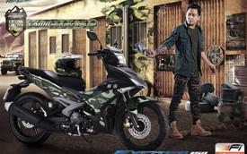 """Yamaha Exciter 150 chính thức ra bản """"rằn ri"""" giá không đổi"""