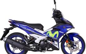 Yamaha Exciter 150 MotoGP Edition 2016 trình làng, giá từ 46,6 triệu Đồng