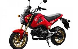 Mua Honda MSX125, nhận quà trị giá 5 triệu Đồng