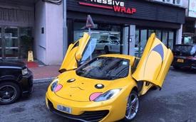 Trang trí siêu xe theo phong cách Pokemon - Trào lưu mới của nhà giàu