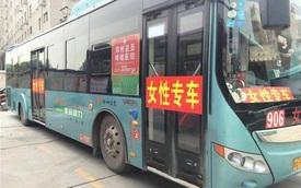 """Xe buýt dành riêng cho nữ giới gây tranh cãi vì """"phân biệt đối xử"""""""