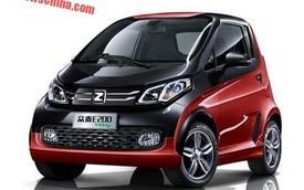 Làm quen với ô tô điện 4 bánh có giá 241 triệu Đồng