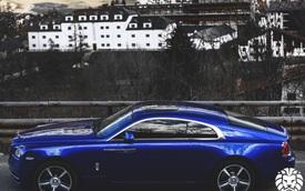 Lên núi cùng Rolls-Royce Wraith và chiếc đồng hồ 2,5 tỉ đồng