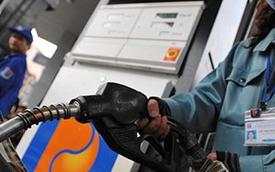 Giá xăng lại tăng lần thứ 6 liên tiếp