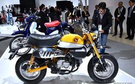 Honda Monkey hồi sinh với trang bị động cơ 125cc