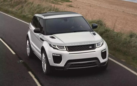 Land Rover thận trọng hơn khi tung ra xe concept vì sợ bị sao chép thiết kế